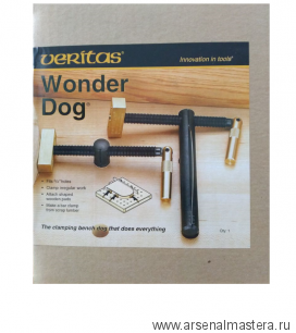 SALE Упор верстачный Veritas Wonder Dog с поджимом 120 мм, штырь D19*165 мм 05G10.01 М00003504