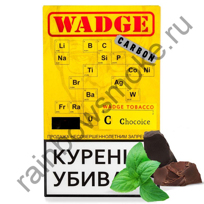 Wadge 100 гр - Chocoice (Шоко Лед)