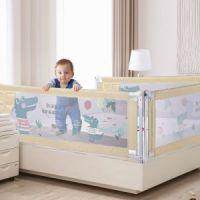 Защитный барьер для кровати, цвет бежевый (2)