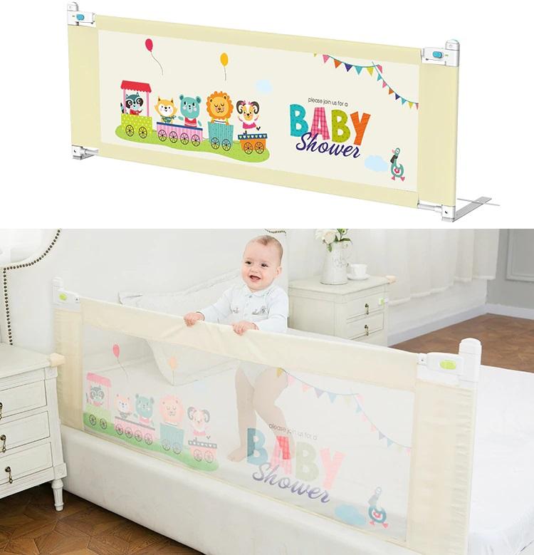 Защитный барьер для кровати, 1.5 м, цвет бежевый