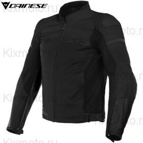 Куртка Dainese Agile кожаная, Чёрная