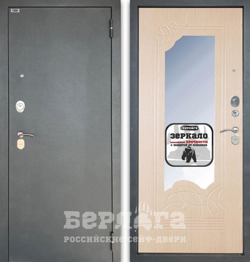 Сейф-дверь БЕРЛОГА Тринити 3К Ольга