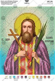А4Р_196 Virena. Священномученик Лукиан Киево-Печерский А4 (набор 675 рублей)