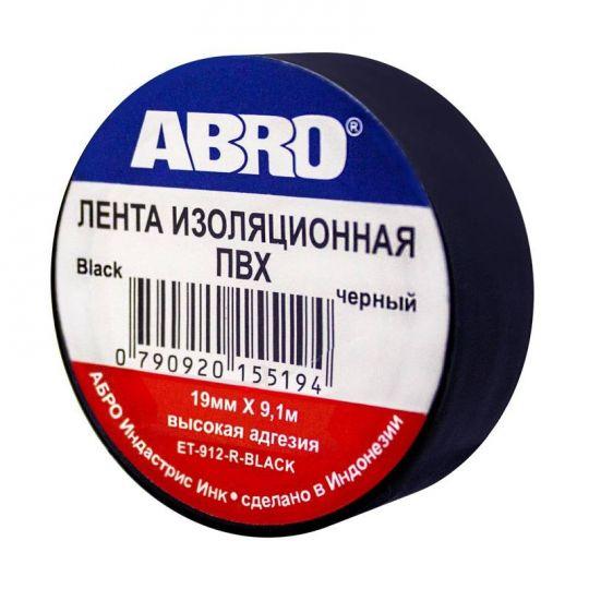 Изолента 19 мм *10 м ABRO