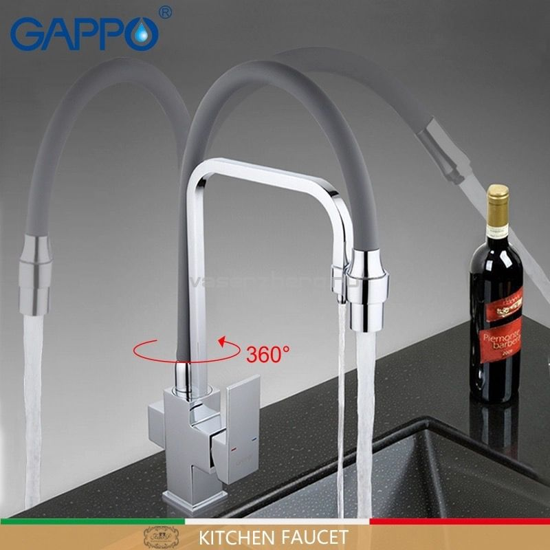 Gappo G4398-4 Смеситель для кухни с гибким изливом