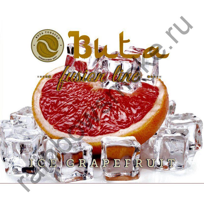Buta Fusion 1 кг - Ice Grapefruit (Ледяной Грейпфрут)