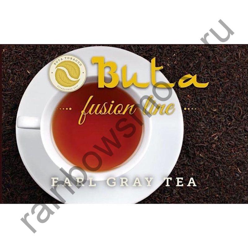 Buta Fusion 1 кг - Earl Gray Tea (Чай Эрл Грей)