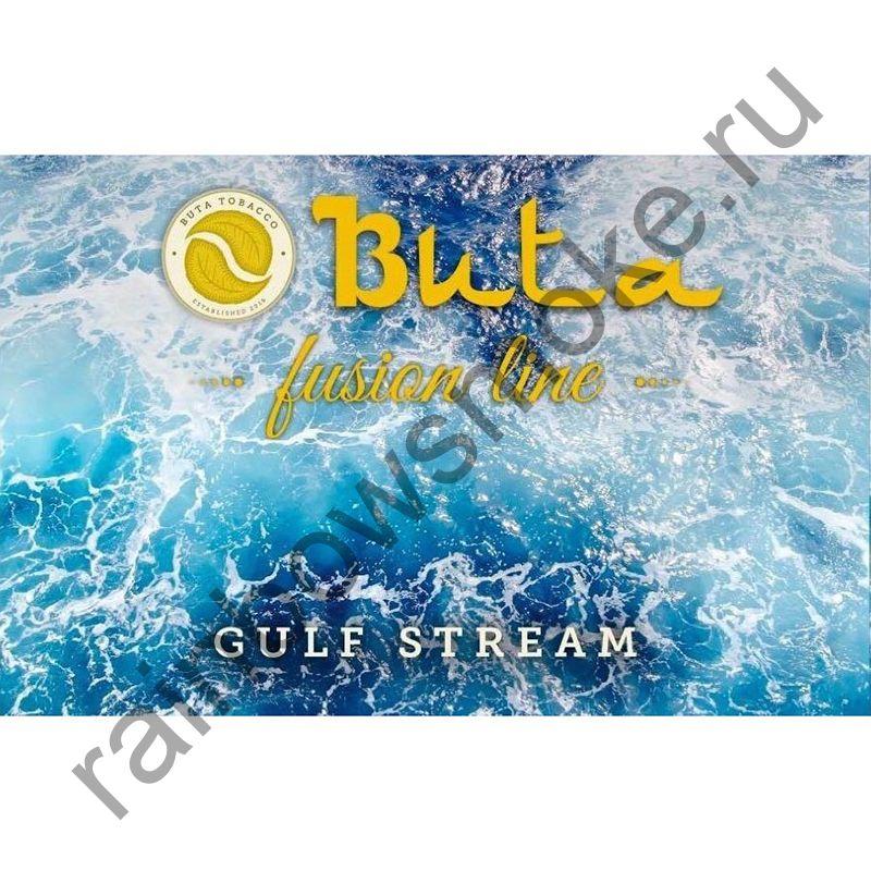Buta Fusion 1 кг - Gulfstream (Гольфстрим)