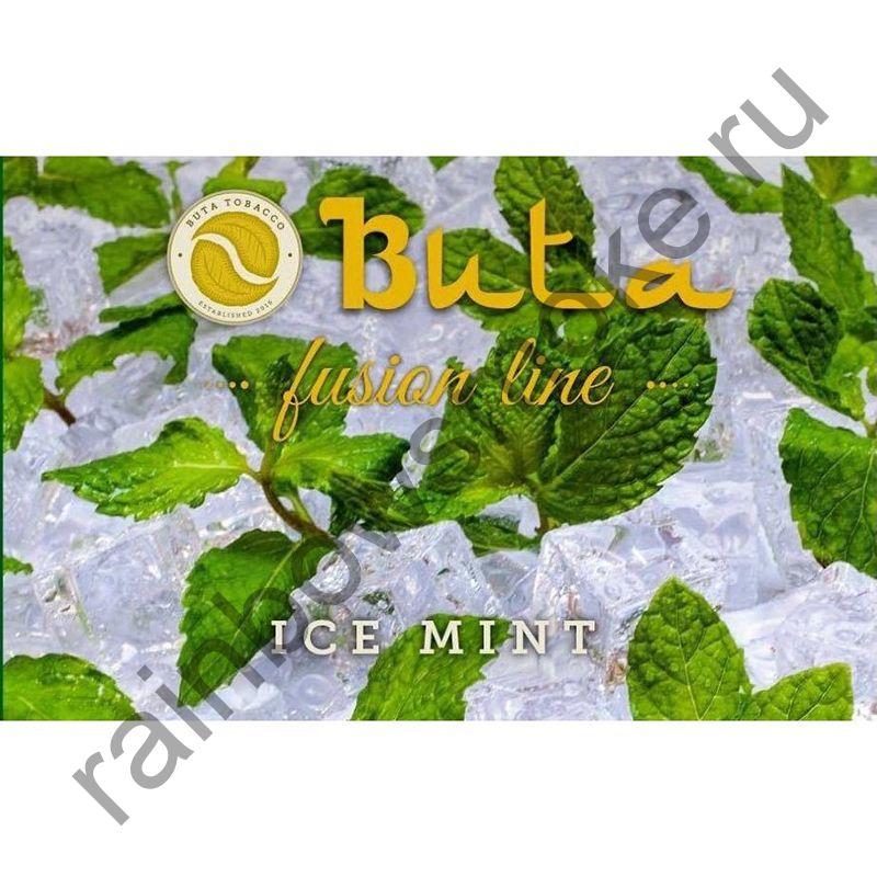 Buta Fusion 1 кг - Ice Mint (Ледяная Мята)