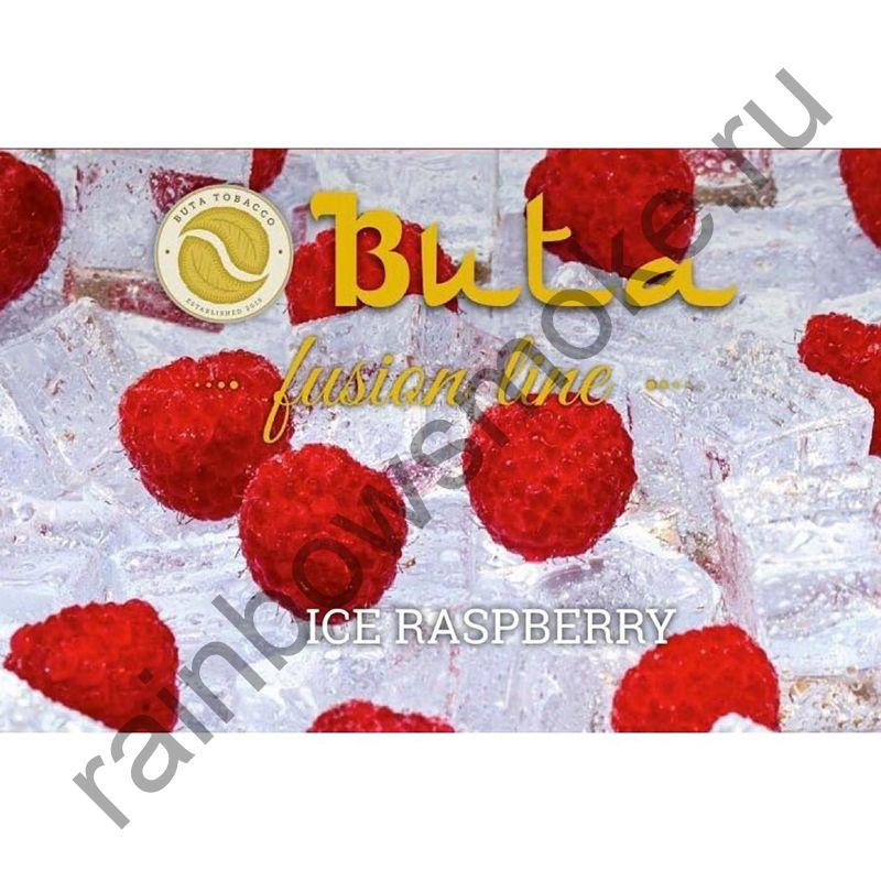 Buta Fusion 1 кг - Ice Raspberry (Ледяная Малина)