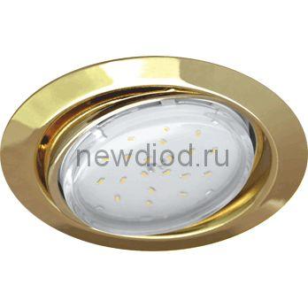 Светильник встраиваемый GX53R-RT-G металл под лампу GX53 230B поворотный золото IN HOME