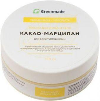 ГринМейд - Масло для лица и тела Какао-марципан, для всех типов кожи