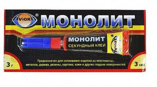 Клей универсальный секундный МОНОЛИТ 3 г