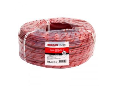 Rexant Кабель КСВЭВнг(А)-LS 20 х 0,4 мм цена за м (200!), 01-4783-1