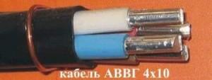 Кабель АВВГ 4х10 (ГОСТ) силовой алюмин. черный дв. изоляция ПВХ