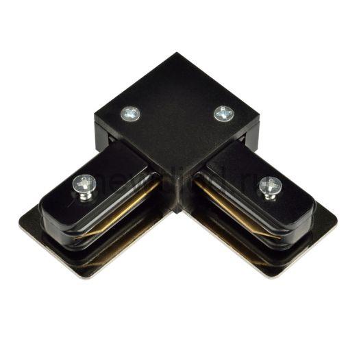 Соединитель для шинопроводов L-образный UBX-Q121 K21 BLACK 1 POLYBAG однофазный черный