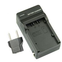 Зарядное устройство PowerPlant Panasonic VW-VBD29