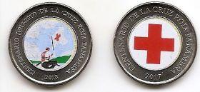 100 лет Общества Красного Креста 1 бальбоа Панама 2017-2018 Набор 2 монеты