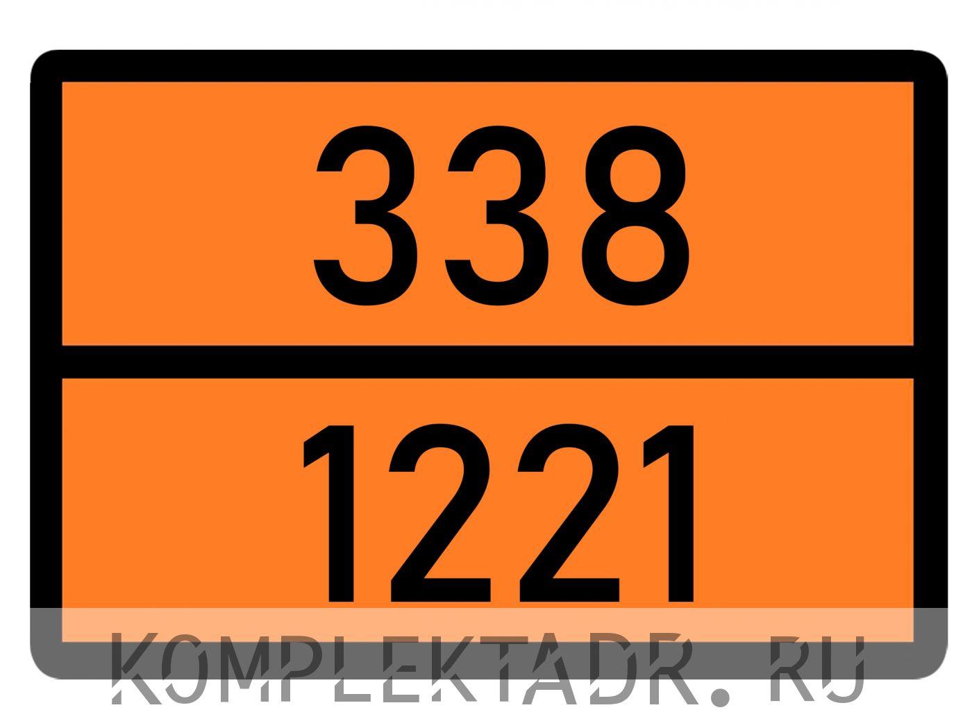 Табличка 338-1221