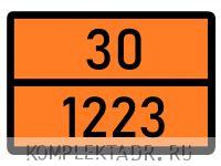 Табличка 30-1223