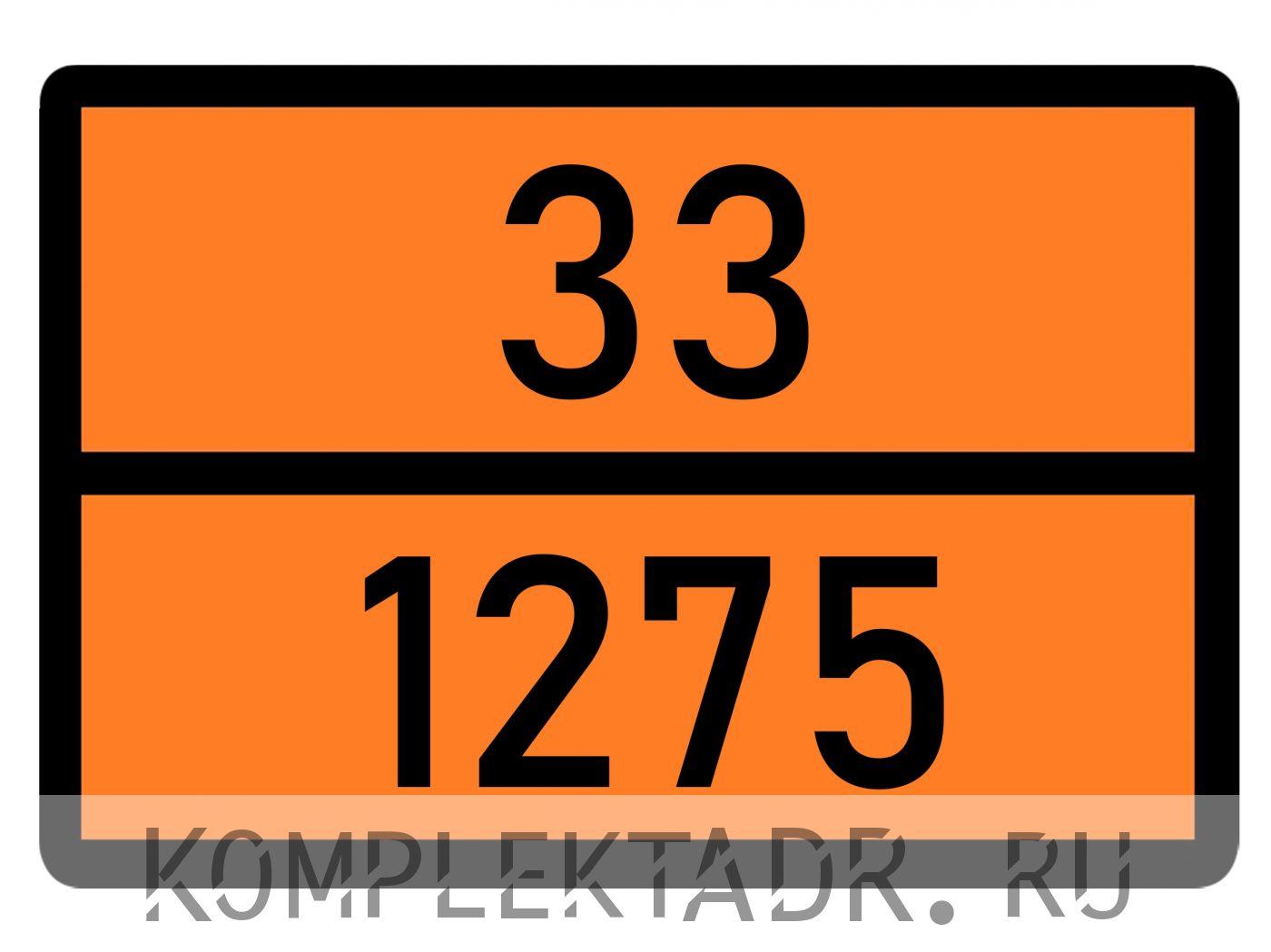 Табличка 33-1275