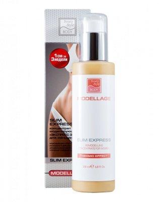 Крем для тела «Экспресс эффект» для женщин Modellage, Beauty Style, 200 мл.