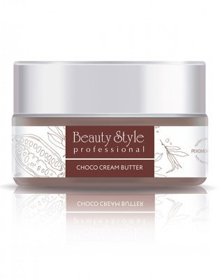 "Крем - масло для тела ""Choco cream-butter"" Beauty Style, 200 мл."
