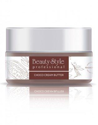 "Крем - масло для тела ""Choco cream-butter"" Beauty Style, 200 мл."