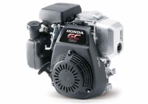 Двигатель бензиновый HONDA GC160 HQP7