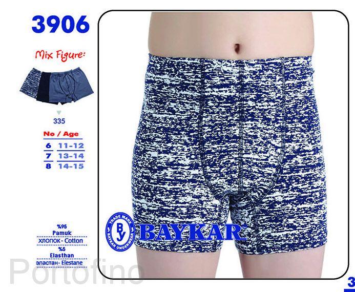 3906 Боксеры для мальчика Baykar