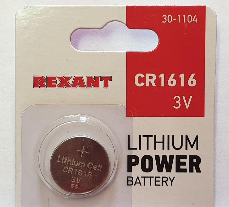 Батарейка CR1616 3V