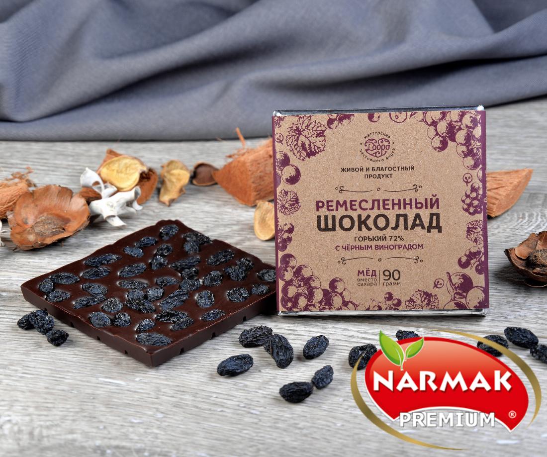 Шоколад без сахара с черным виноградом