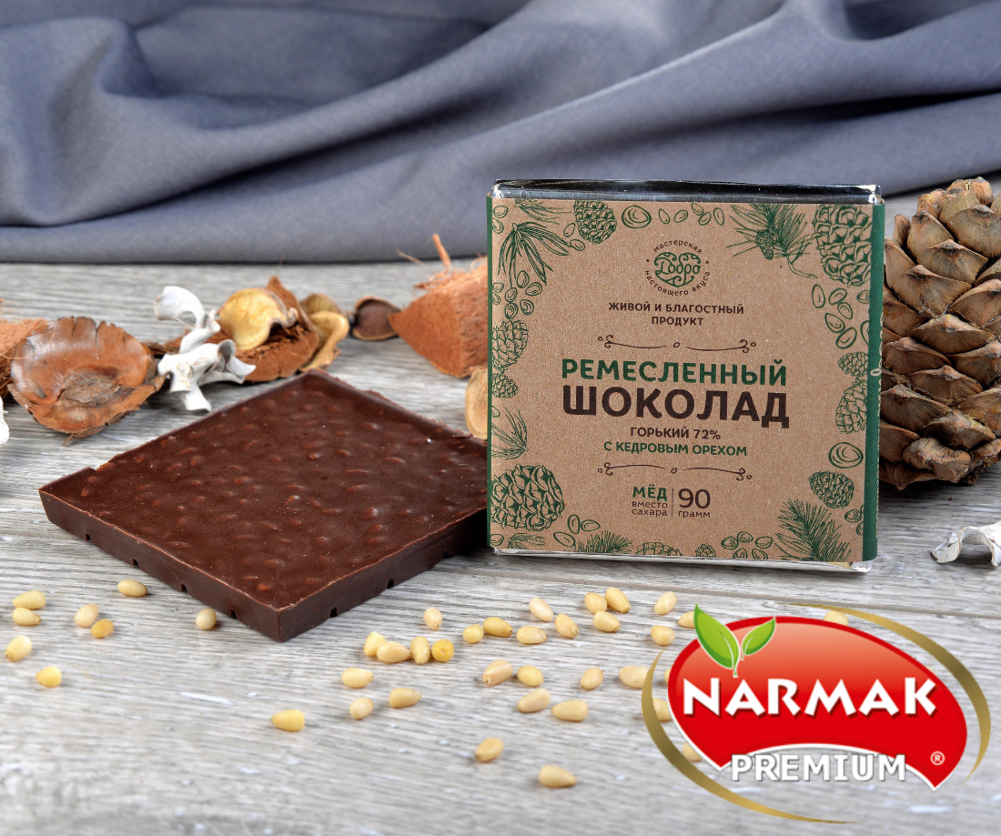 Шоколад без сахара с кедровым орехом