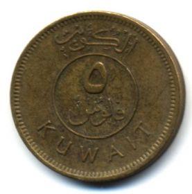 Кувейт 5 филсов 2003