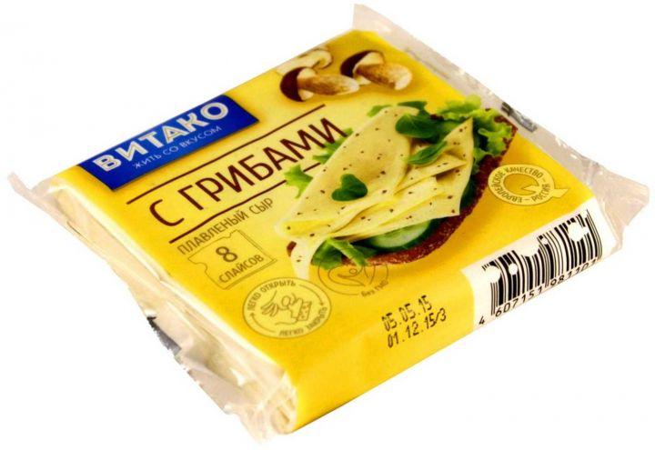 Сыр плавленый С грибами слайсы 45%  130г Витако