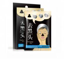 Маска-пленка для носа OneSpring, угольная, (6 г*1 шт), YZC0817