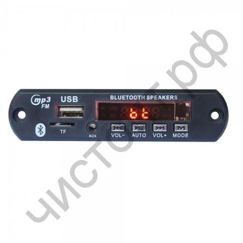 Модуль MP3 BT 66016E + пульт + шлейф 2шт(2/4pin) (12В)