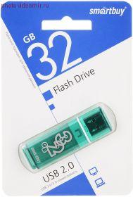 Флешка (Flash-drive) USB 2.0 32Gb Smartbuy