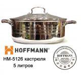 Кастрюля 5 л HOFFMANN HM 5126