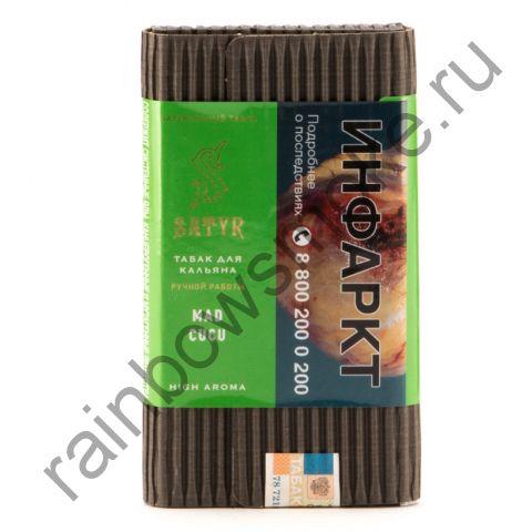 Satyr High Aroma 100 гр - Mad Cucu (Бешеный Огурец)