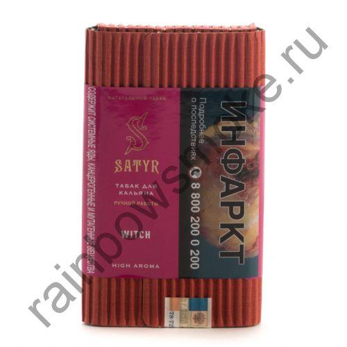 Satyr High Aroma 100 гр - Witch (Бузина)