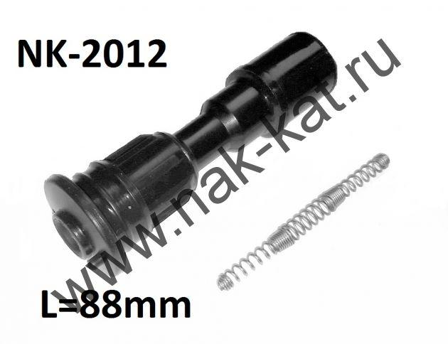Трубка катушки зажигания NK-2012 MAZDA