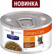Hill's PD Feline c/d Multicare Диетический корм для кошек при профилактике МКБ (рагу), 82 гр