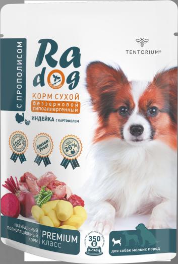 Корм сухой RA Dog гипоаллергенный Индейка с картофелем 0,35 кг