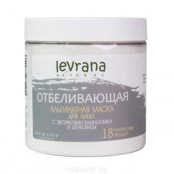Альгинатная маска для лица Отбеливающая Levrana (Леврана) 500 мл