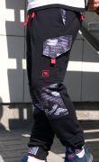 мужские брюки зауженные к низу
