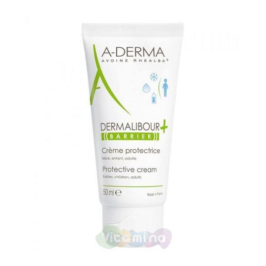 A-Derma Dermalibour Barrier Защитный крем 50 мл