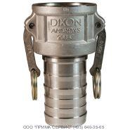 Камлок Dixon соединение тип Е, ниппель Х рукавный конец (MIL-C-27487) 3/4 75 ЕSS нержавеющая сталь