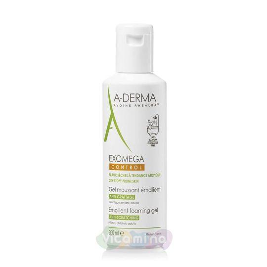 A-Derma Exomega Control Смягчающий пенящийся гель, 200 мл