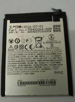 Аккумулятор HTC One X10 (B2PXH100) Оригинал